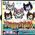 Doggy StyleIII