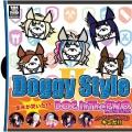 Doggy Style Ⅱ