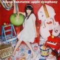 appie symphony