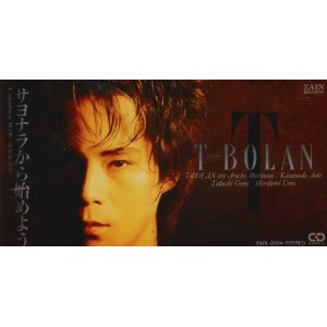 T BOLANの画像 p1_5