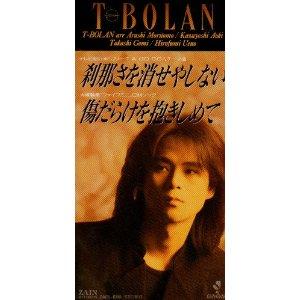 T BOLANの画像 p1_4