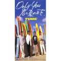 Only You 君と夏の日を