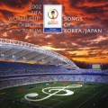 2002 FIFA WORLD CUP TM OFFICIAL ALBUM