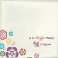 La La singin' Music feat.Leyona